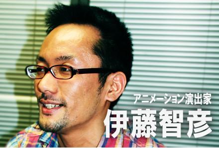 『ソードアート・オンライン』監督「SAOでは自分の掲げた目標は達成できた」