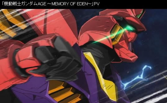 「機動戦士ガンダムAGE ~MEMORY OF EDEN~」最新PV配信開始! ロマリーの水着きたな