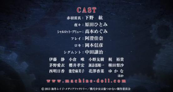 アニメ『機巧少女は傷つかない』PV第2弾・全キャスト公開!