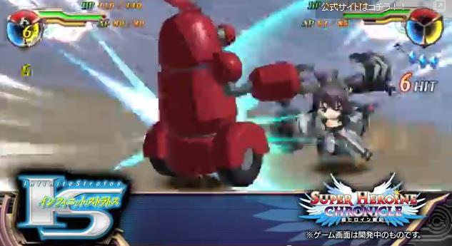 PS3・PS Vita「超ヒロイン戦記」参戦作品紹介ティザーPVきたあああ! 敵にお前らがおるwww