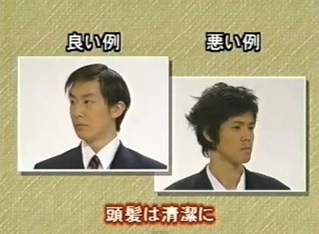 【動画】若い頃の宮野真守さんが出演してる「面接アドバイスビデオ」が発見されるww 別人だなww