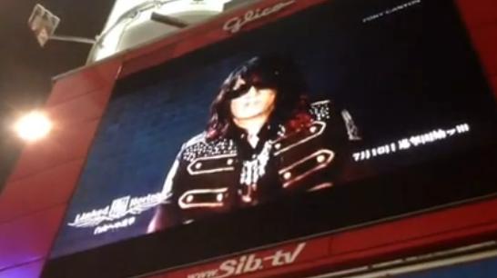 『進撃の巨人』OP曲「紅蓮の弓矢」フルバージョンが渋谷で流れる! 女の子の歓声すげええええ