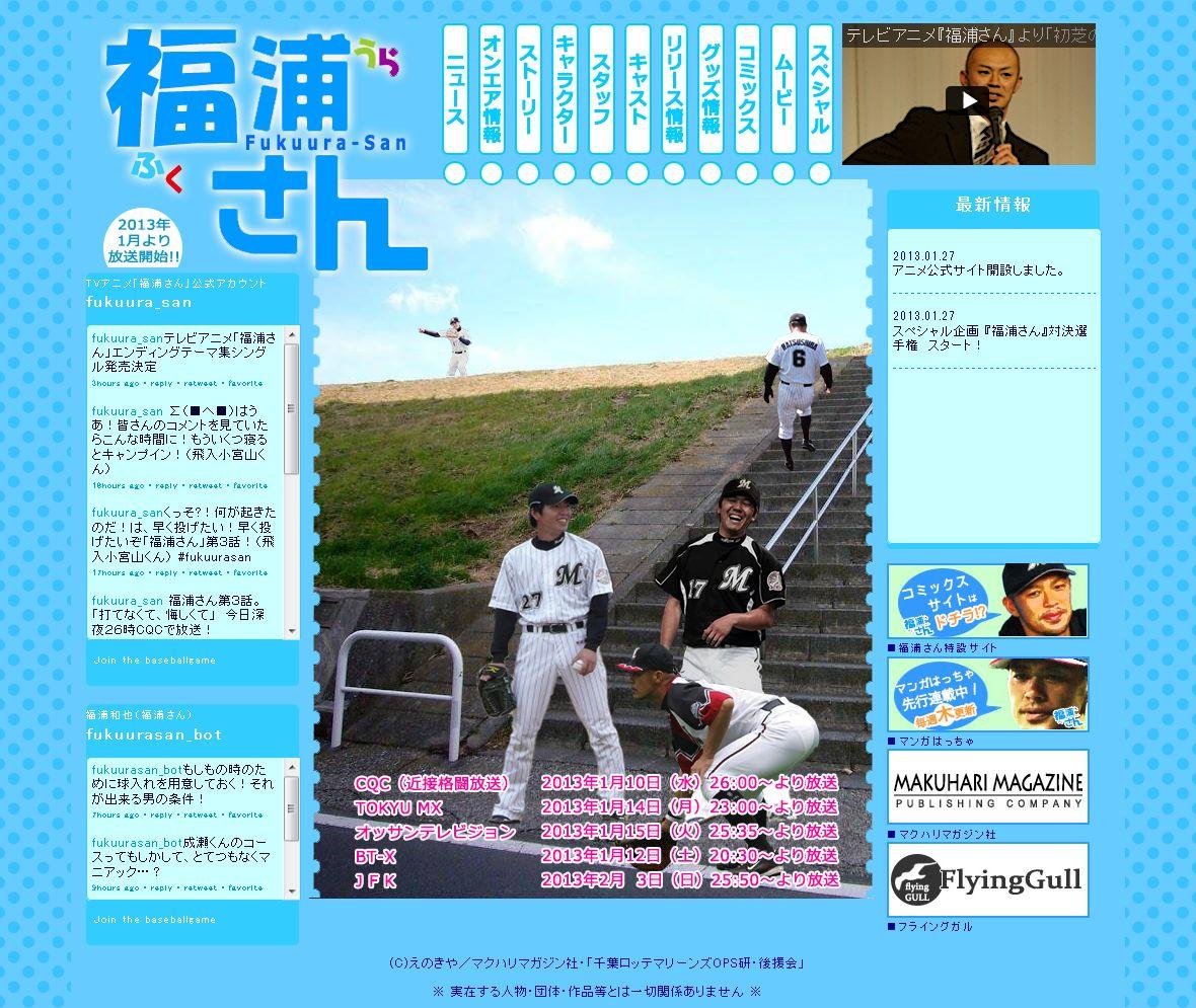222_20130127211412.jpg