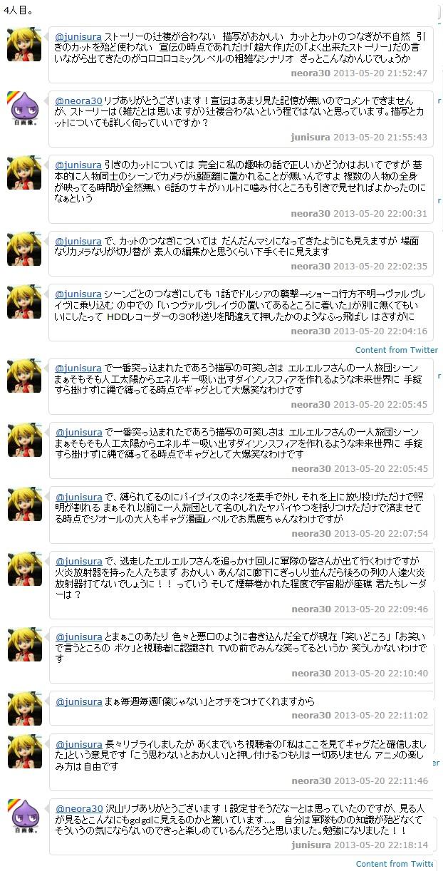 222_20130521211845.jpg