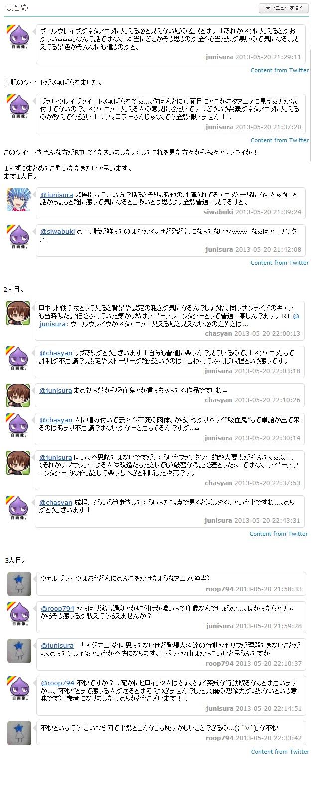 22_20130521211551.jpg