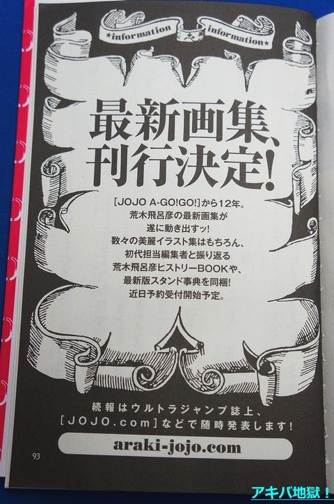 26_20120918144511.jpg