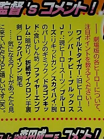 2_20120712135931.jpg