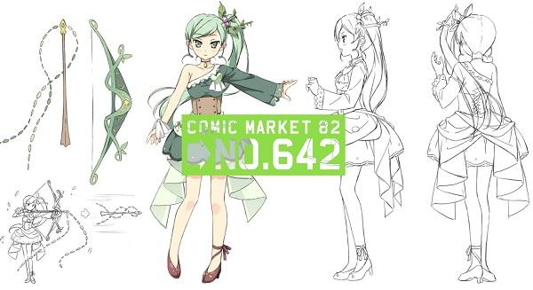 2_20120801210118.jpg