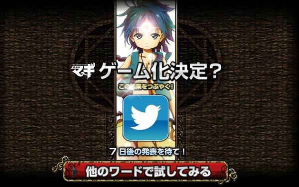 2_20120912134546.jpg