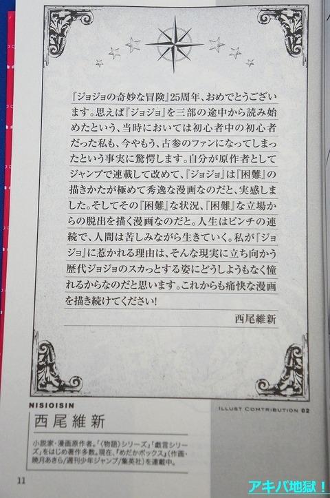 2_20120918144215.jpg