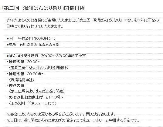 2_20120928125343.jpg