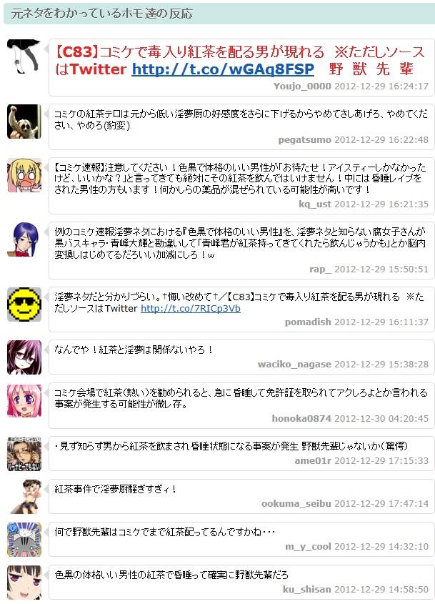 2_20121230204158.jpg