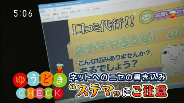 2_20130109204516.jpg
