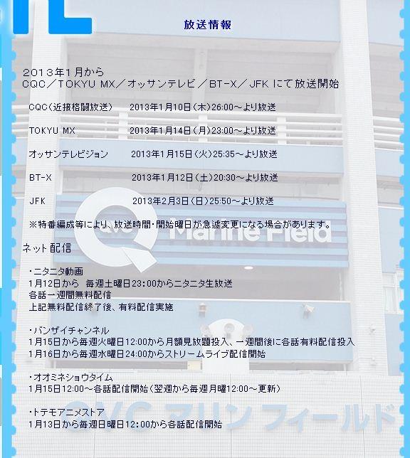 2_20130127211608.jpg