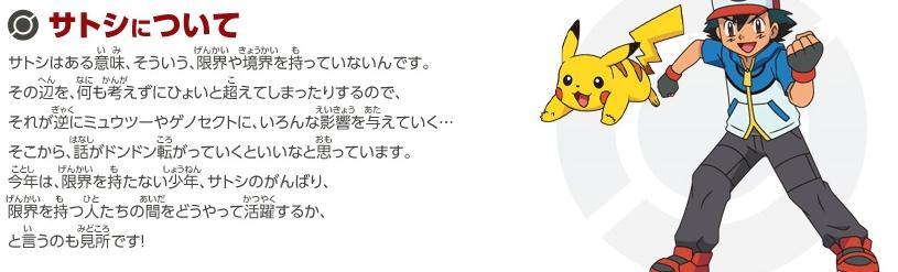 2_20130216002037.jpg