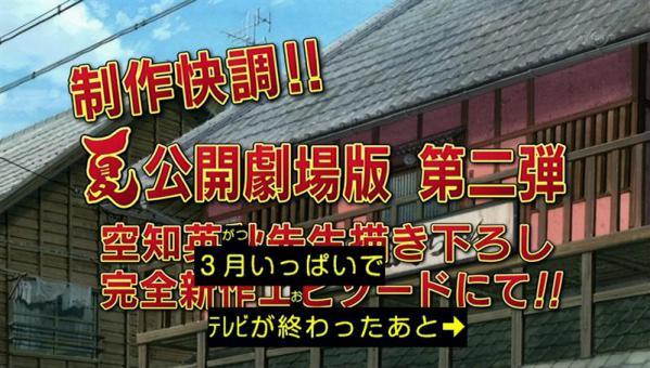 2_20130301151420.jpg