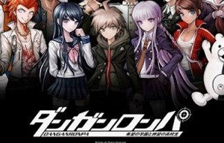 PSVitaで「ダンガンロンパ 1&2 Reload」発売決定!!