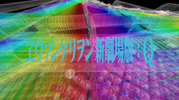 344_20120713225834.jpg