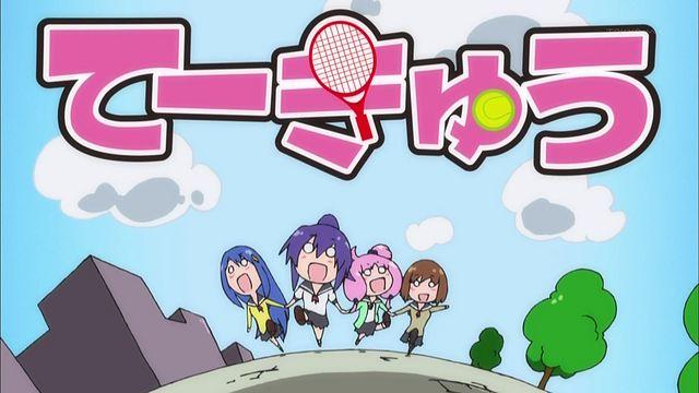 アニメ『てーきゅう』第2期決定! 2013年7月より放送