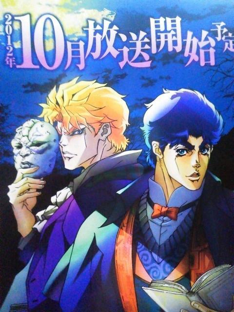 TVアニメ『ジョジョの奇妙な冒険』キャスト・放送局などの詳細は8/18発売のウルトラジャンプで発表!