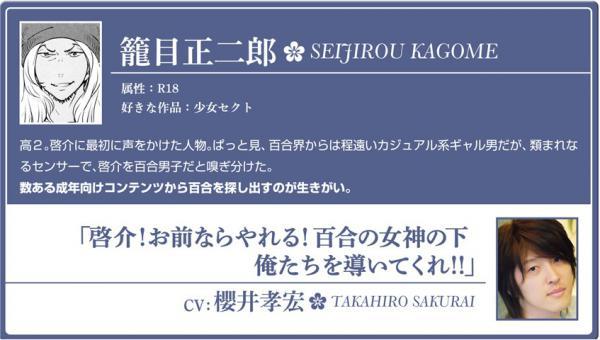 3_20120618184909.jpg