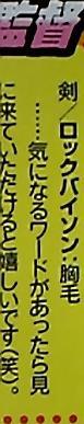 3_20120712135930.jpg