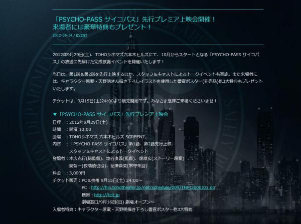 3_20120914130434.jpg