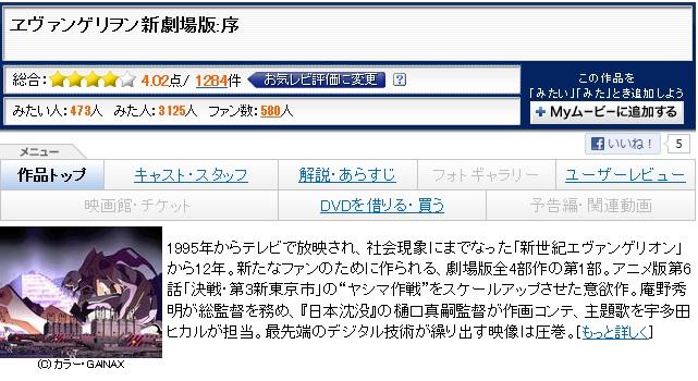 3_20121118120033.jpg