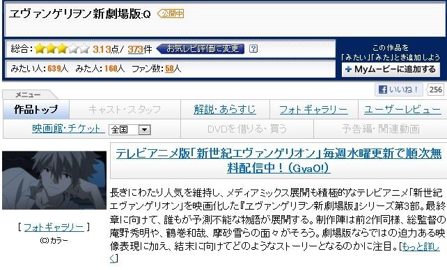 3_20121118120351.jpg