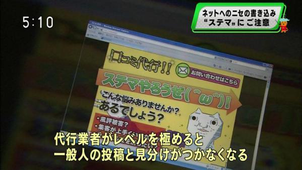 3_20130109204514.jpg