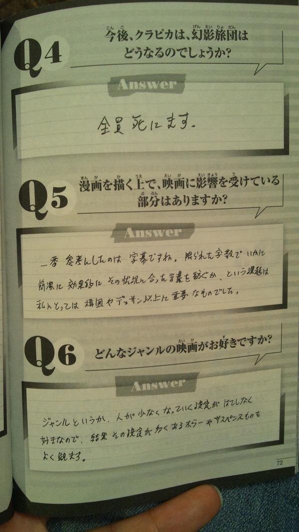3_20130112134432.jpg