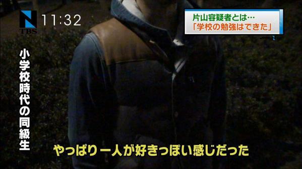 3_20130211142531.jpg