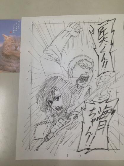 『進撃の巨人』作者・諫山創「進撃は『ぬ~べ~』と『マブラブ』からできている」