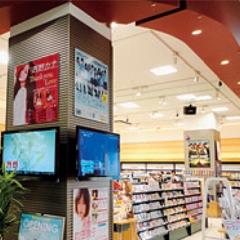 CDショップ業界 売れないのは「曲」だけでなく「店づくり」も原因?