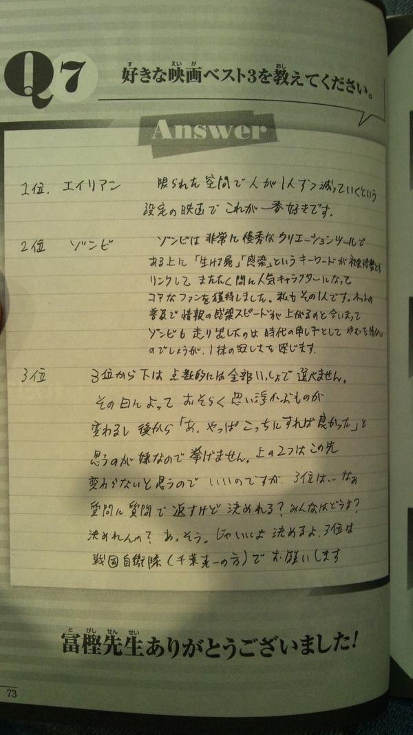 4_20130112134430.jpg