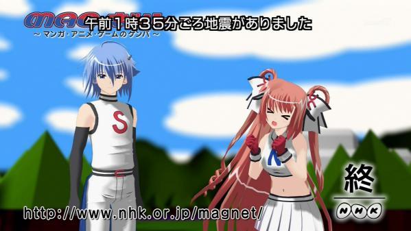 NHK「MAG・ネット」がついに最終回を迎える→ドワンゴの人「MAG・ネット、ニコニコで復活しませんか?(゚∀゚)」