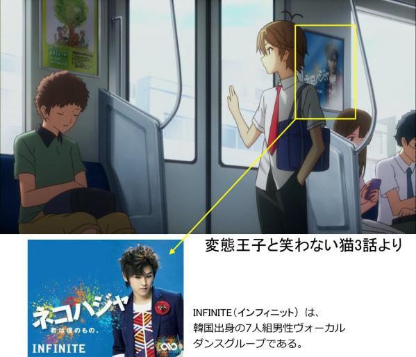 『変態王子と笑わない猫。』BD/DVDでは例の広告は修正されるみたいたぞ