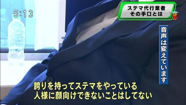 5_20130109204512.jpg