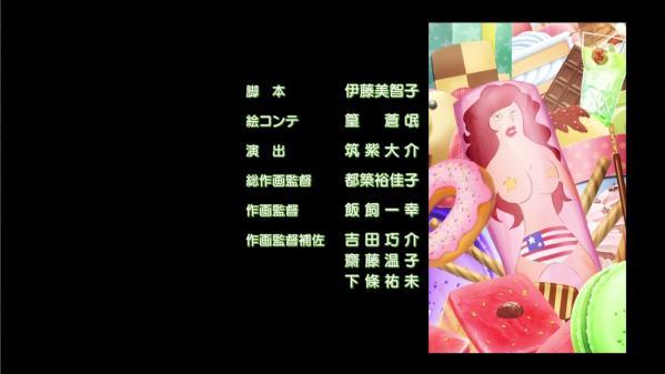 『変態王子と笑わない猫。』第3話で電車公告にK-POPが・・・見つけたやつすげーな・・・
