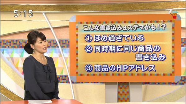 7_20130109204509.jpg