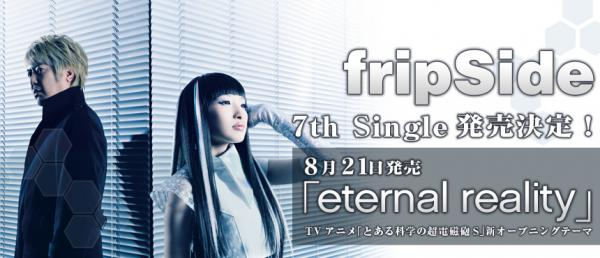 7th_single_img.jpg