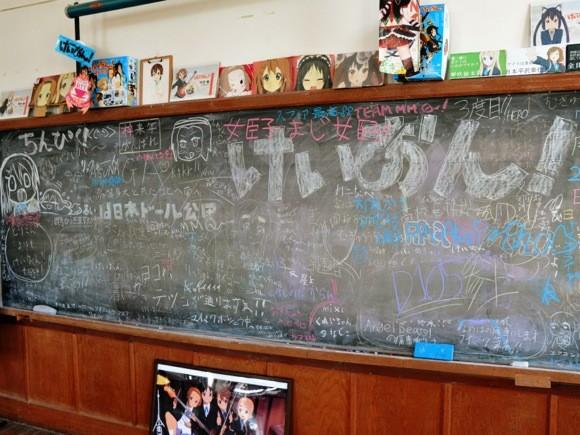 『けいおん!』聖地・豊郷小学校が「文化省 登録有形文化財」に登録される!