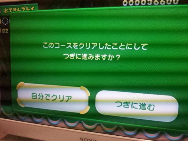 A_kLHx6CEAAC15f.jpg