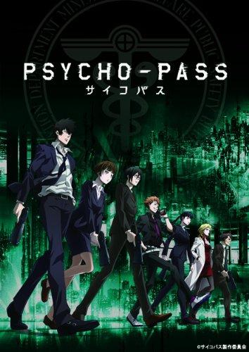 『PSYCHO-PASS -サイコパス-』BD/DVD第1巻仕様詳細発表! 全8巻で1巻にはスペシャルイベント参加抽選応募券付属