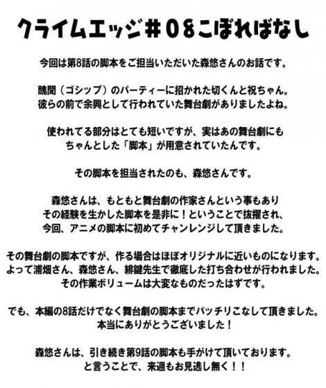 BK4boMHCcAEMLqo_20130523010936.jpg