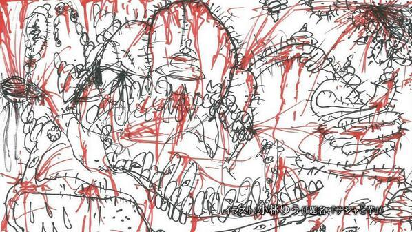 【画像ネタ】『進撃の巨人』画伯のエンドカードを分析してみたwwww  他