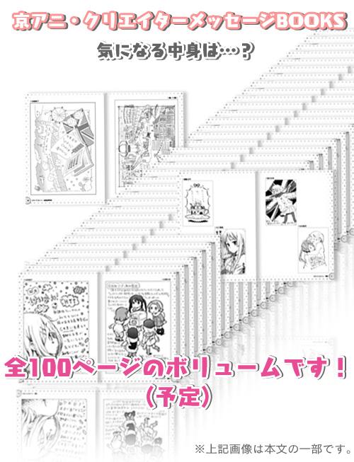 KN_tokuten_nakami.jpg