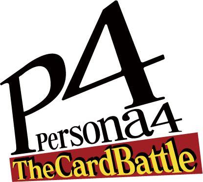 P4C_logo.jpg