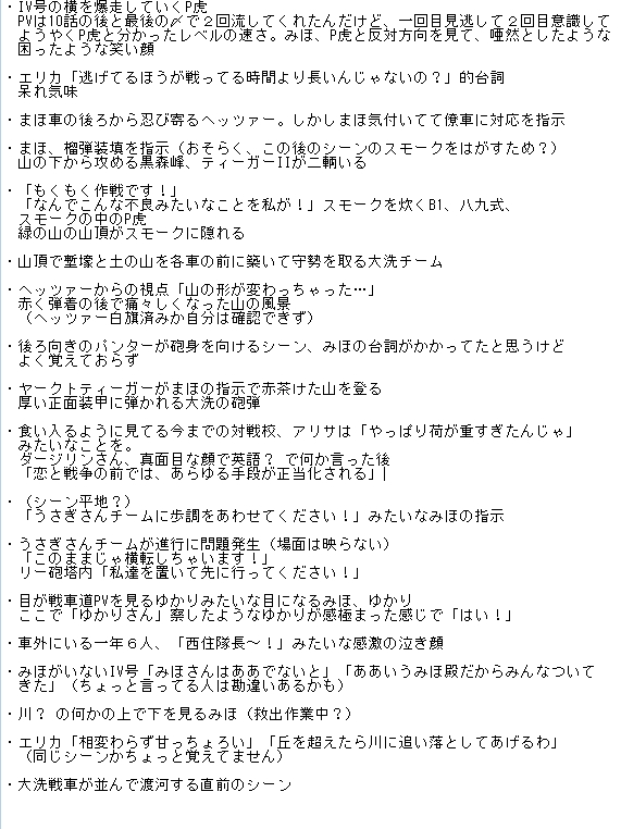 XSDTqsW.jpg