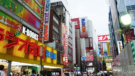 akihabara_2.jpg